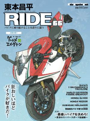 Ride66